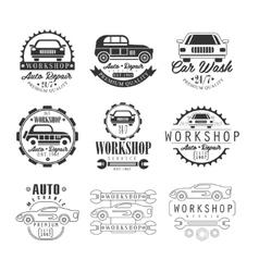 Car Repair Workshop Classic Style vector image