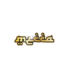 Mecca city town saudi arabia text arabic language vector