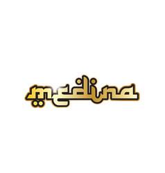 Medina city town saudi arabia text arabic vector