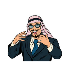 Arab businessman isolated on white background vector