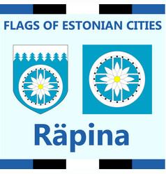 Flag of estonian city rapina vector