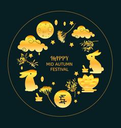 mid autumn festival concept icons set vector image