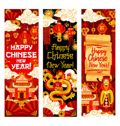 chinese new year card of festive pagoda and dragon vector image