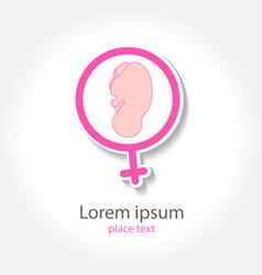 pregnancy logo vector image vector image