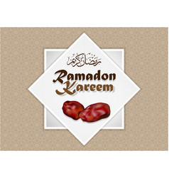 Ramadan kareem and dates fruit - vector