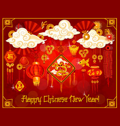Chinese new year poster with lantern and ornaments vector