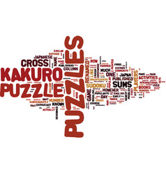 Enter the kakuro puzzles text background word vector