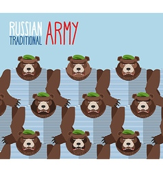 Russian national army of bears in Green Berets vector image