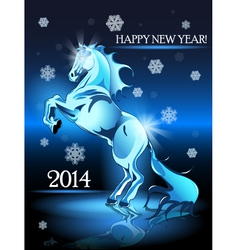 New year horse vector