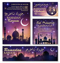 Ramadan festival celebration banner and poster set vector