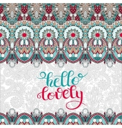 Modern calligraphy hello lovely lettering vector