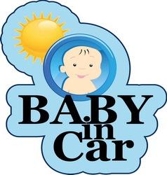 baby1 vector image vector image