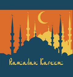 Ramadan kareem stylized drawing of a silhouette vector