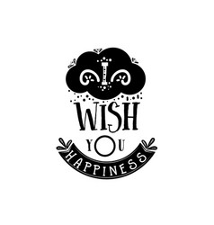 i wish you happiness banner badge for a blog or vector image