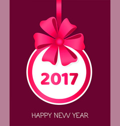 2017 happy new year round banner with ribbons vector