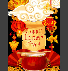 Chinese new year greeting card with festive drum vector