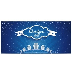 Just gift card with 3D cloud and lettering vector image