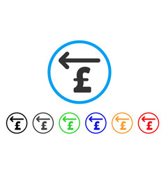 Cashback pound rounded icon vector