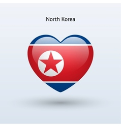 Love North Korea symbol Heart flag icon vector image vector image