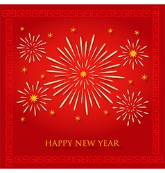 Chinese new year fireworks background vector image