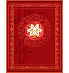 Chinese - Oriental - Frame and Layout Design vector image vector image