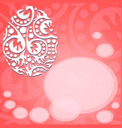 Greeting card with happy easter red vector
