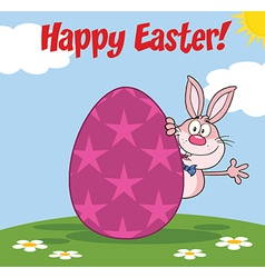 Cartoon easter bunny vector image