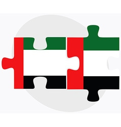 United arab emirates and united arab emirates vector