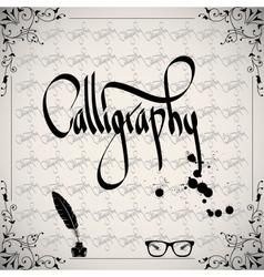 Calligraphic elements - black design vintage vector image