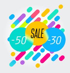 Summer sale discount end of season banner vector