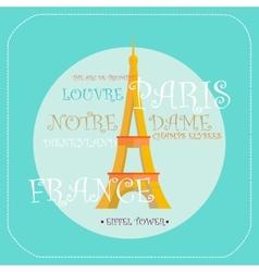 Eiffel Tower Paris icon vector image