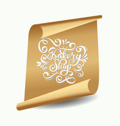 bakery shop inscription on gold or yellow curved vector image