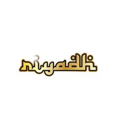 riyadh city town saudi arabia text arabic vector image