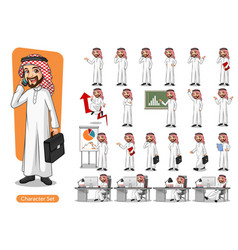 Set of businessman saudi arab man vector