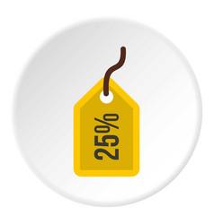 Yellow price tag 25 percent icon circle vector