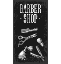 Set equipment for barbershop vector