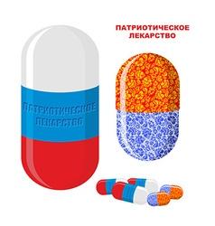 Patriotic medicine in russia pills with russian vector