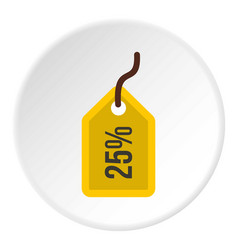 Yellow price tag 25 percent icon circle vector