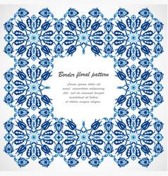 Arabesque vintage frame border elegant floral vector