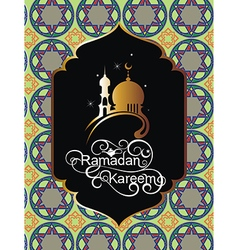 Beautiful greeting card ramadan kareem vector