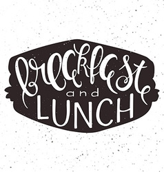 Hand lettering inspiring quote - breckfast and vector