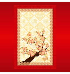 Oriental style cherry blossom vector