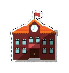 School building isolated vector