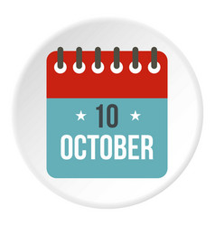 Columbus day calendar 10 october icon circle vector