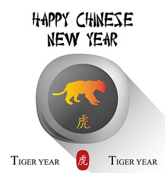 an isolated round label with a tiger and text for vector image vector image