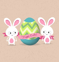Retro card with striped easter eggs and bunny vector