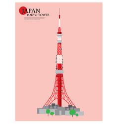 Japan landmark tokyo tower vector