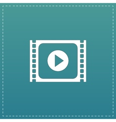 Simple Media player flat icon vector image