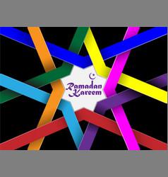 ramadan calligraphy design in colorful arabic vector image vector image