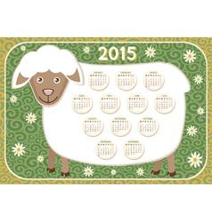 Calendar 2015 year with cute sheep vector